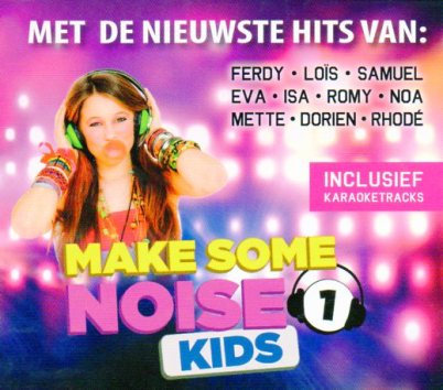 Make_some_noise__54ce06899fe42